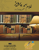 free download of general knowledge books