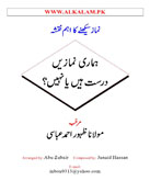 Major themes quran fazlur rahman pdf download